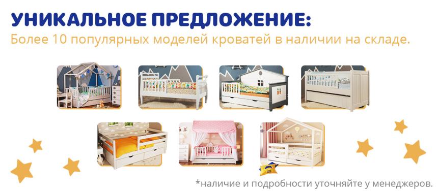 Кровати в наличии на складе