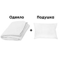 Комплект подушка + одеяло для сна