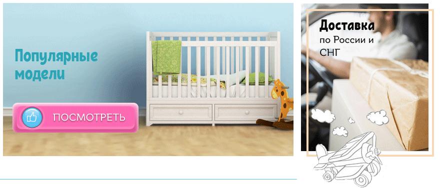 популярная детская кровать из дерева